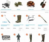 Fishing online shop Anvi - all for fishing